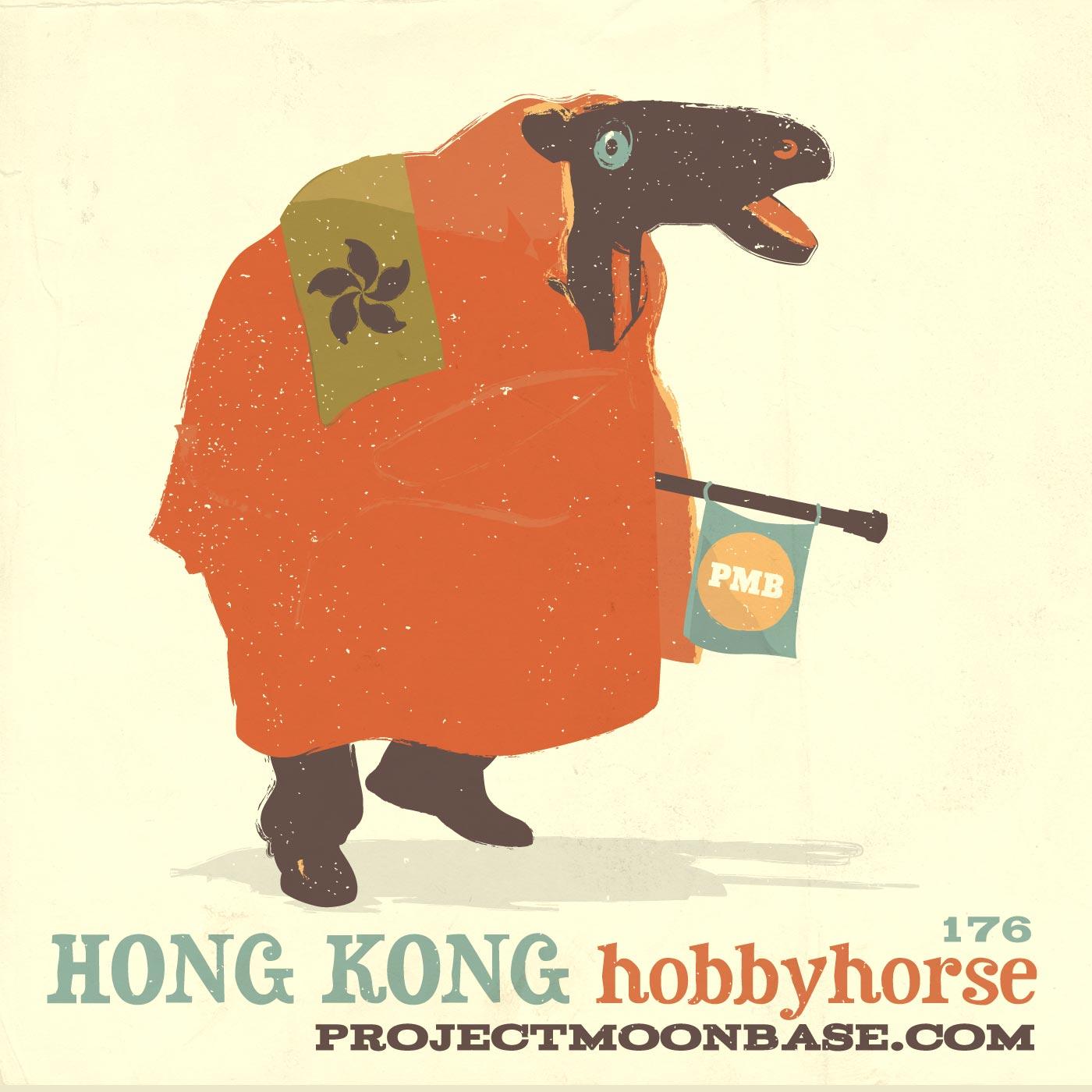 PMB176 Hong Kong Hobby Horse